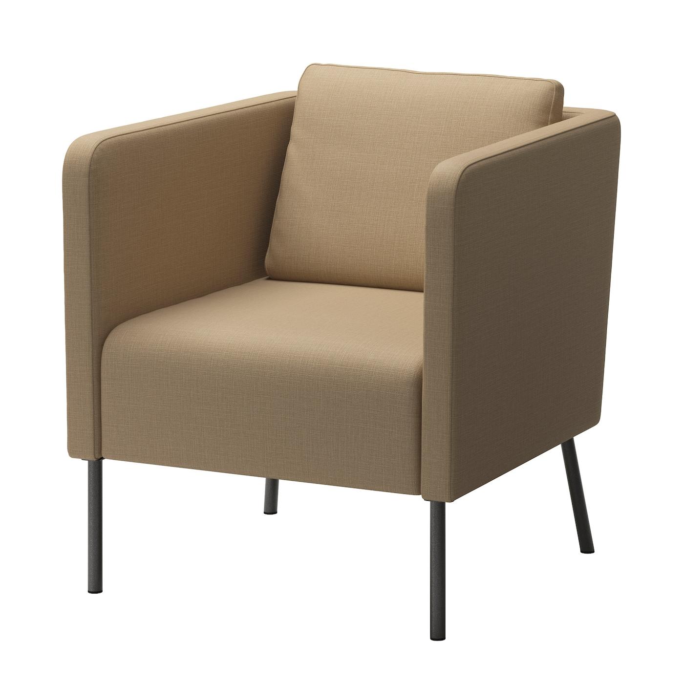 IKEA EKERÖ Fotel, Skiftebo beżowy
