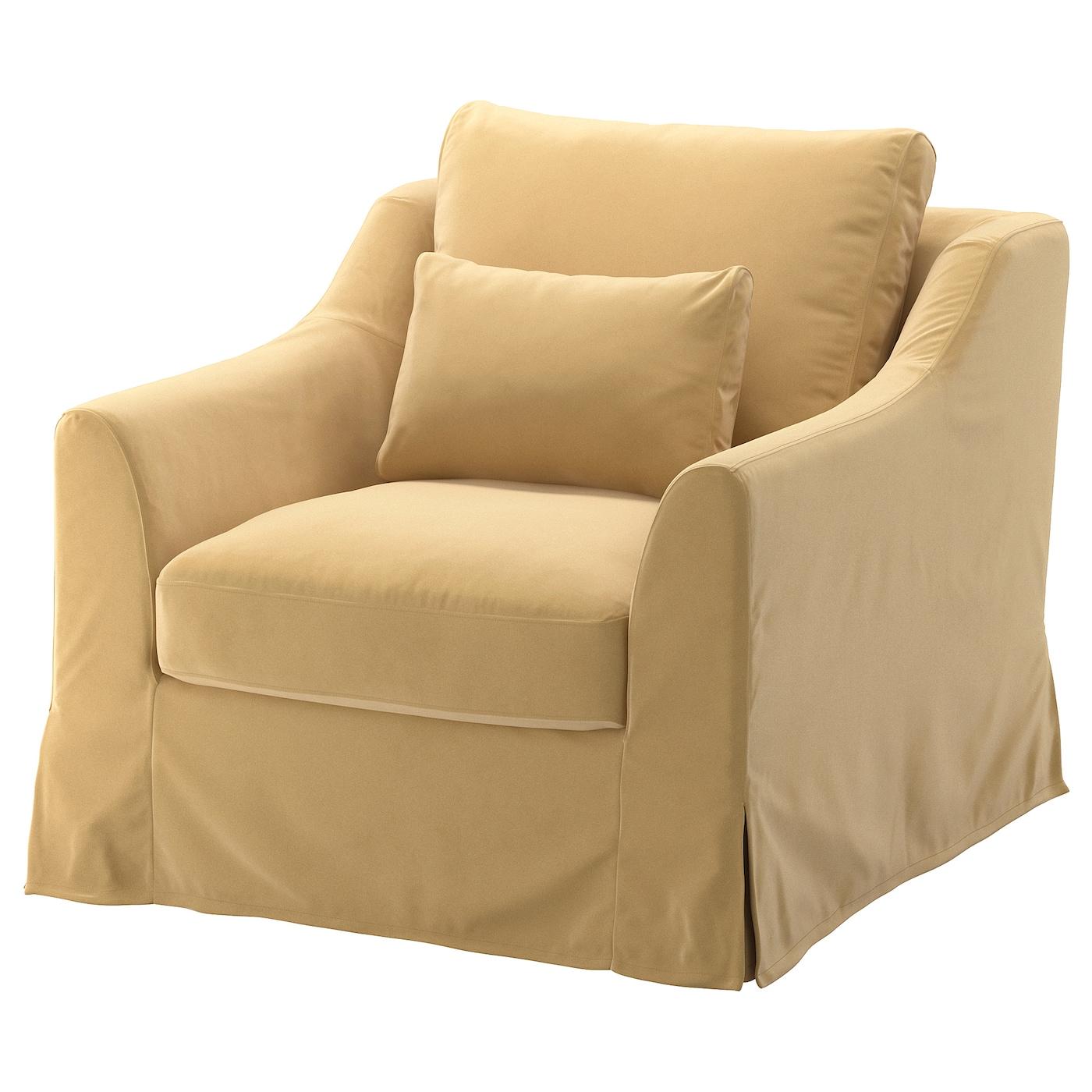 IKEA FÄRLÖV Fotel, Djuparp żółtobeżowy