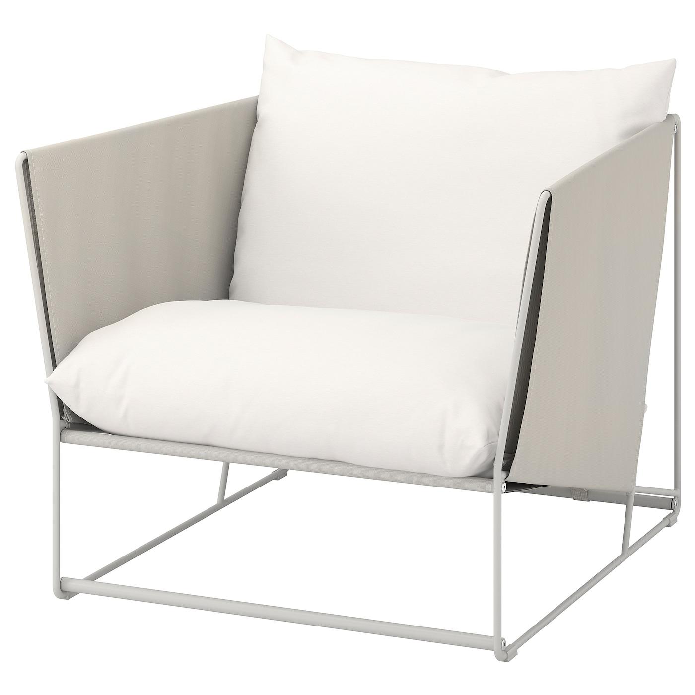 IKEA HAVSTEN Fotel, wewn/zewn, beżowy, 98x94x90 cm