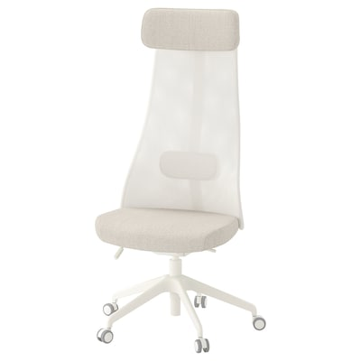 JÄRVFJÄLLET Krzesło biurowe, Gunnared beżowy