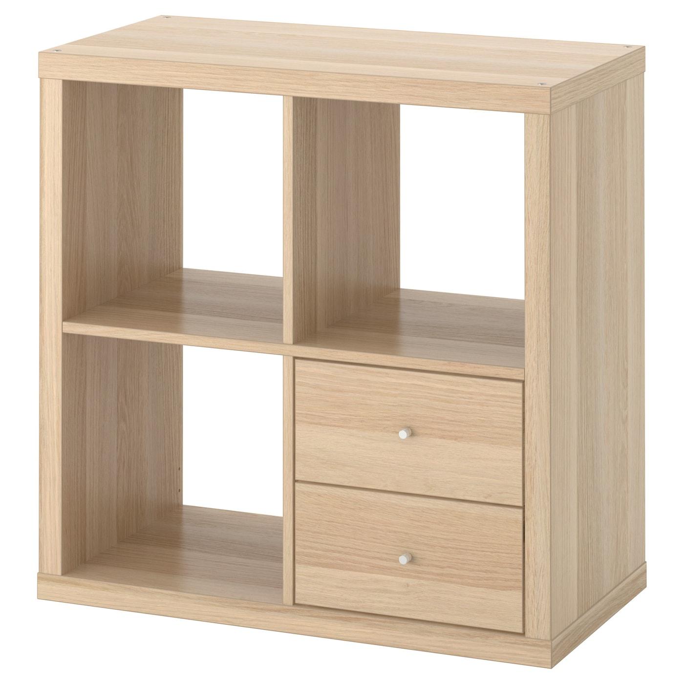 IKEA KALLAX regał z szufladami o fakturze dębu pokrytego białą bejcą, 77x77 cm