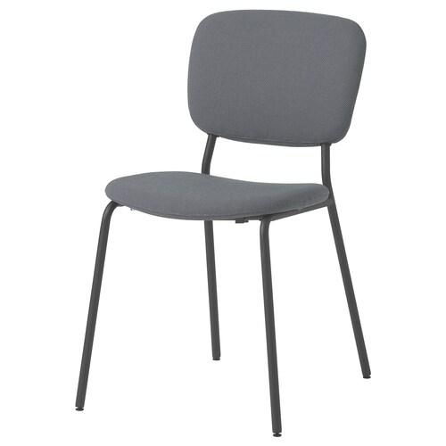 KARLJAN krzesło ciemnoszary/Kabusa ciemnoszary 110 kg 49 cm 55 cm 81 cm 45 cm 40 cm 46 cm