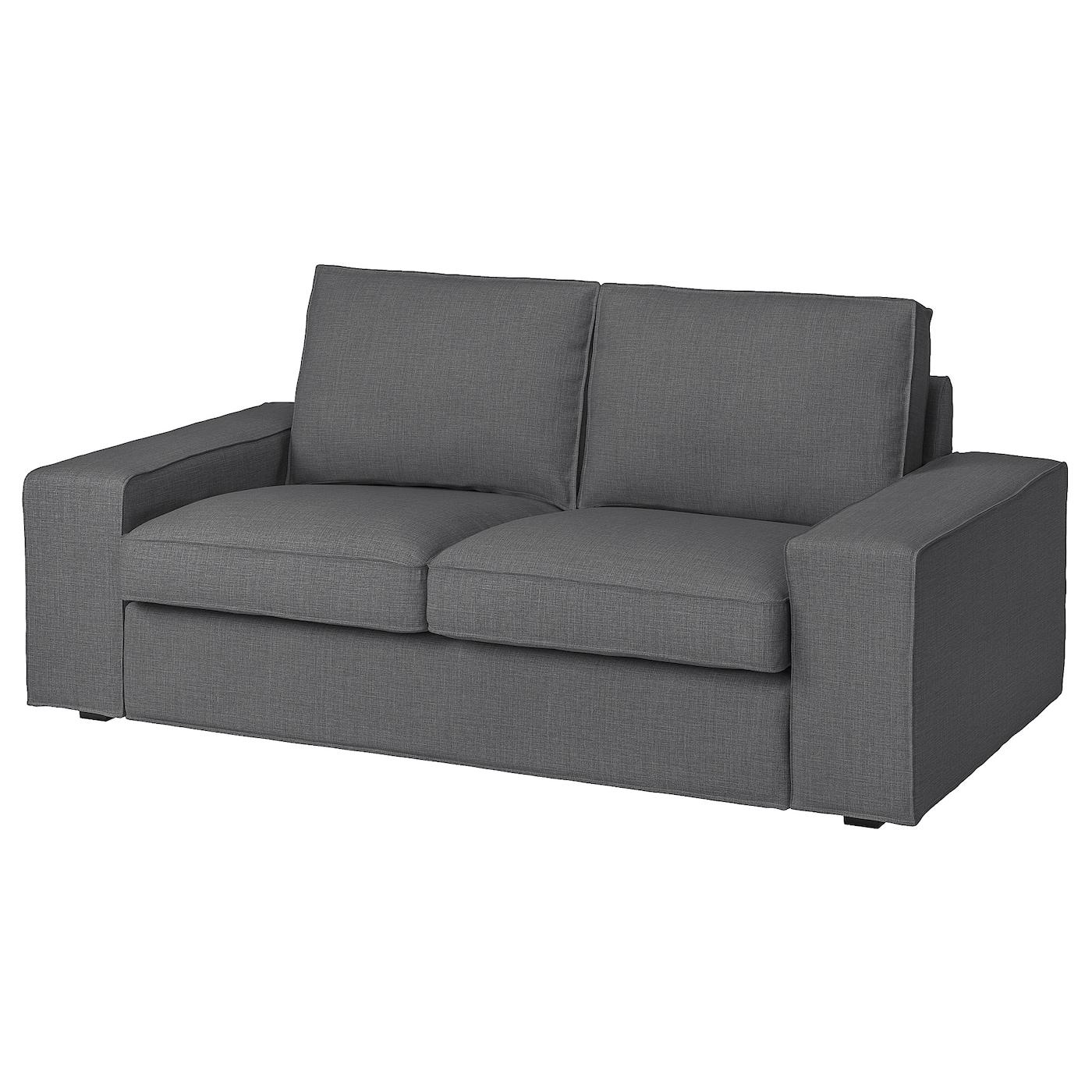 IKEA KIVIK Sofa 2-osobowa, Skiftebo ciemnoszary