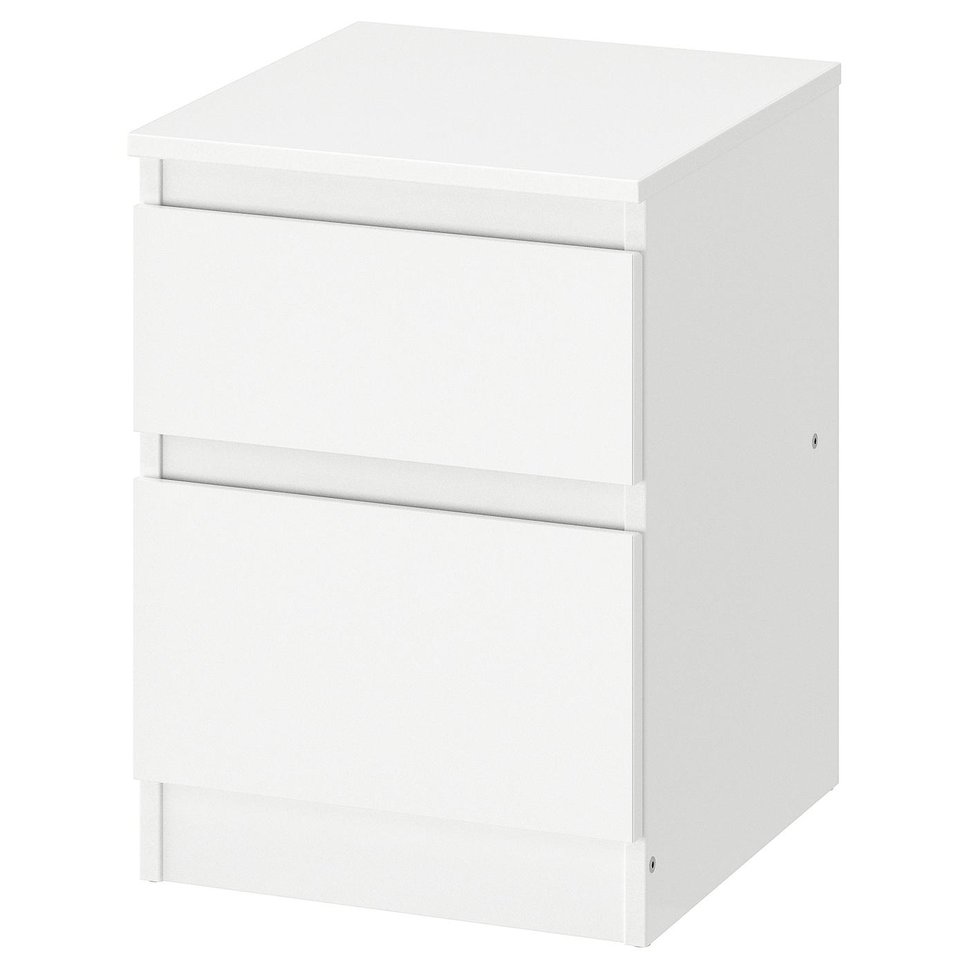 IKEA KULLEN Komoda, 2 szuflady, biały, 35x49 cm