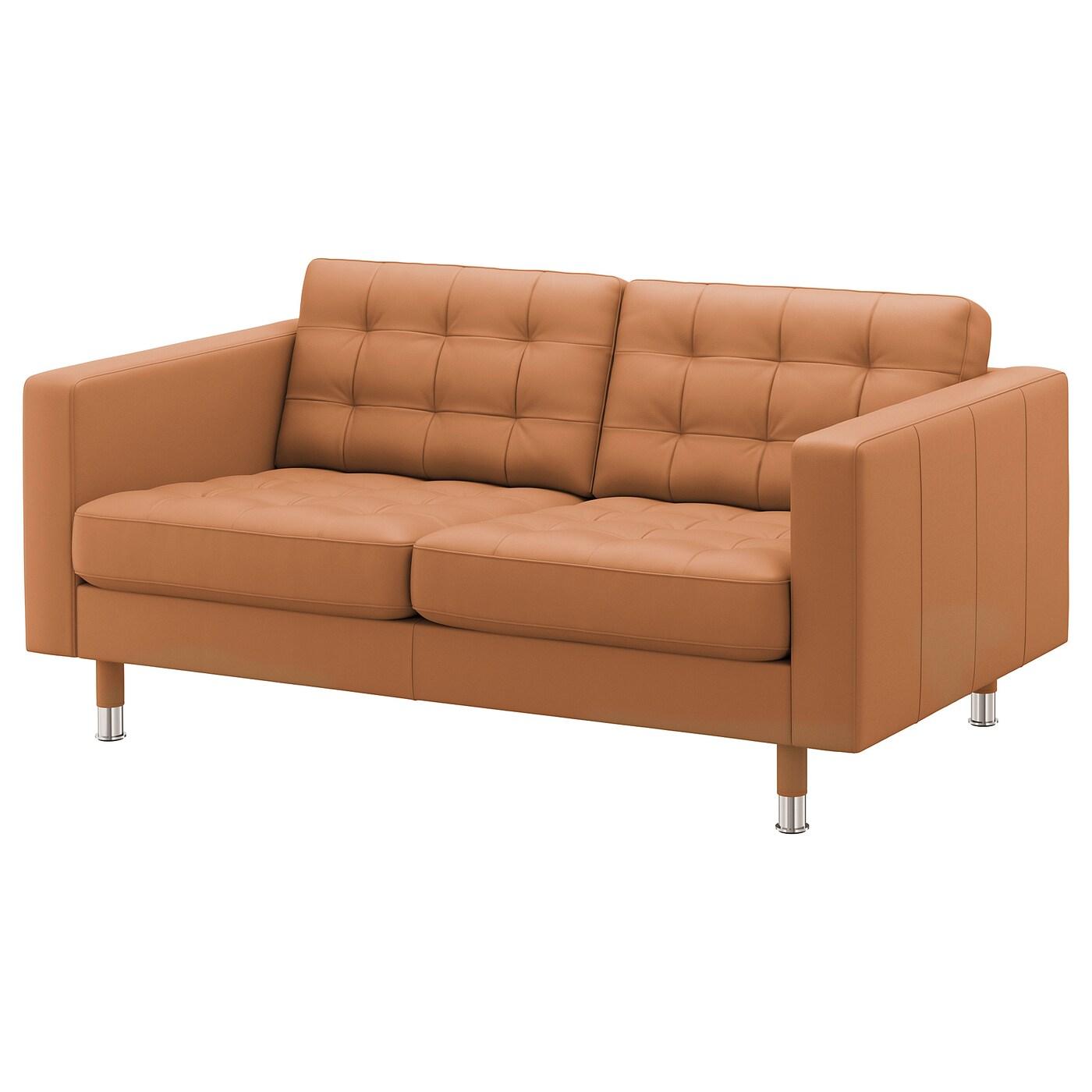 IKEA LANDSKRONA Sofa 2-osobowa, Grann/Bomstad złoto-brązowy/metal