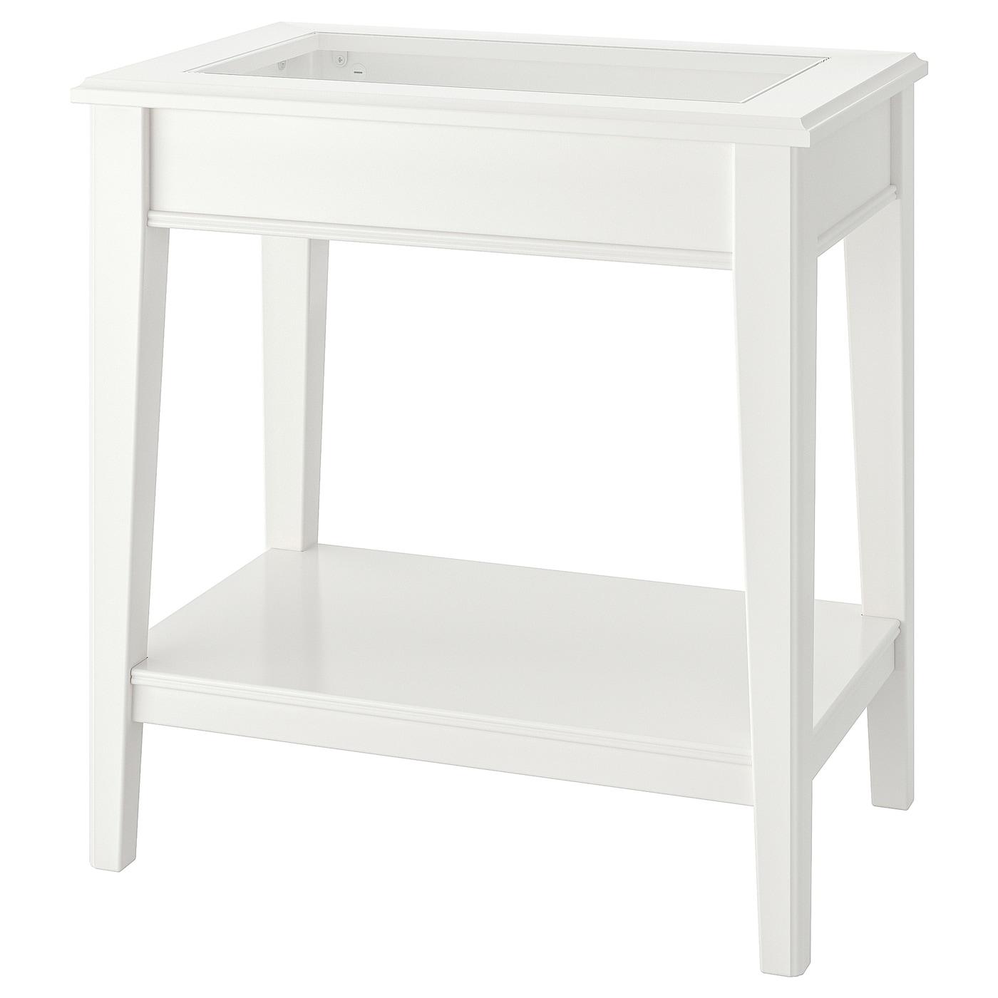 IKEA LIATORP biały stolik ze szklanym panelem górnym, 57x40 cm