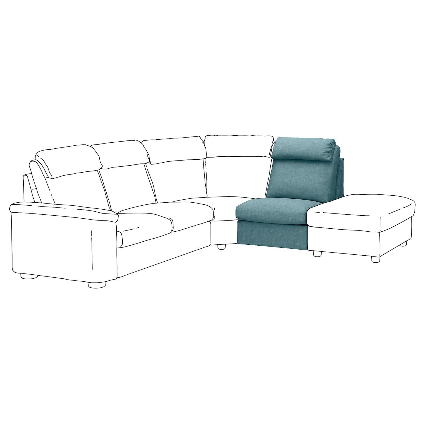 IKEA LIDHULT Sekcja 1-osobowa, Gassebol niebieski/szary
