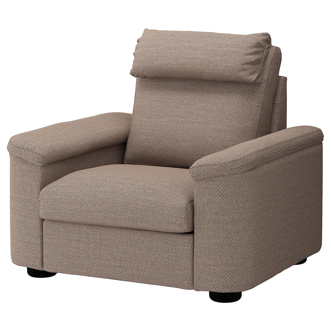 IKEA LIDHULT Fotel, Lejde beż/brąz