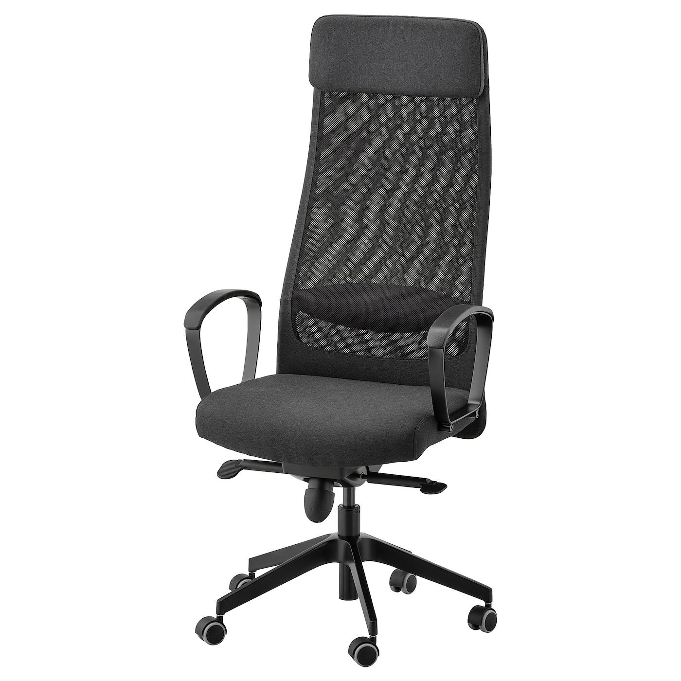 IKEA MARKUS ciemnoszare krzesło obrotowe