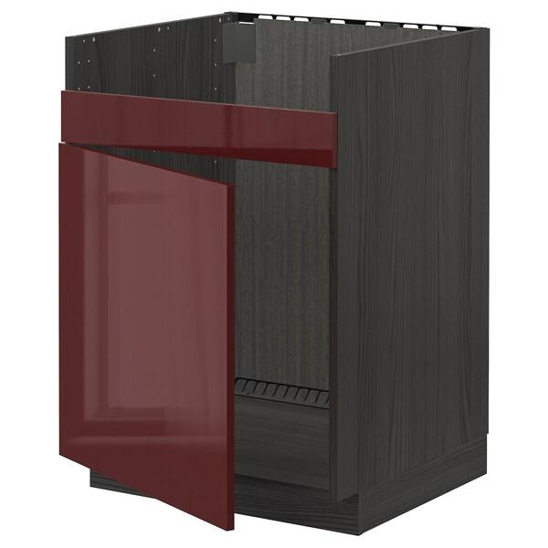 METOD szafka pod zlew HAVSEN 1kom czarny Kallarp/połysk ciemny czerwonobrązowy 60.0 cm 61.6 cm 88.0 cm 60.0 cm 80.0 cm