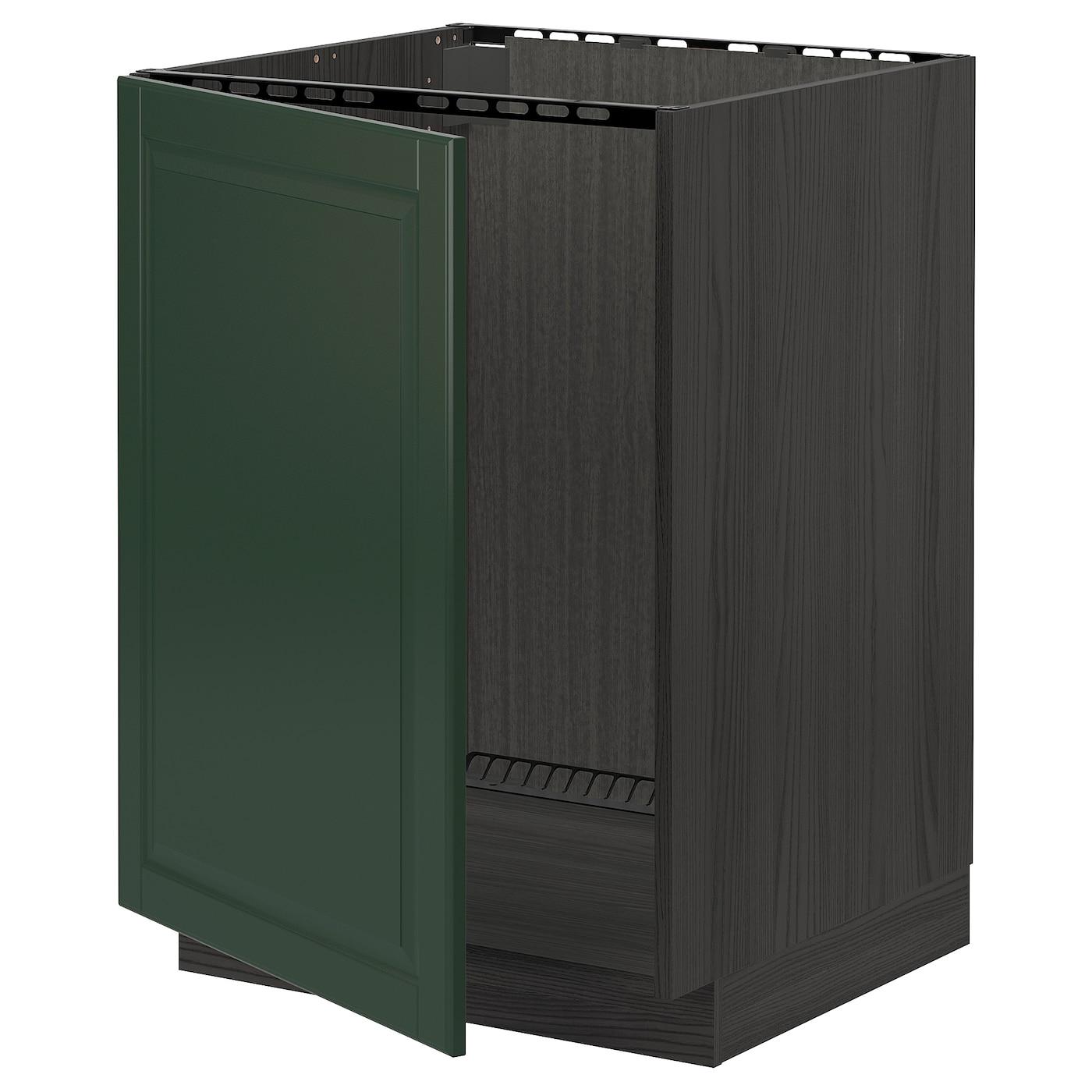 IKEA METOD Szafka pod umyw, czarny, Bodbyn ciemnozielony, 60x60 cm