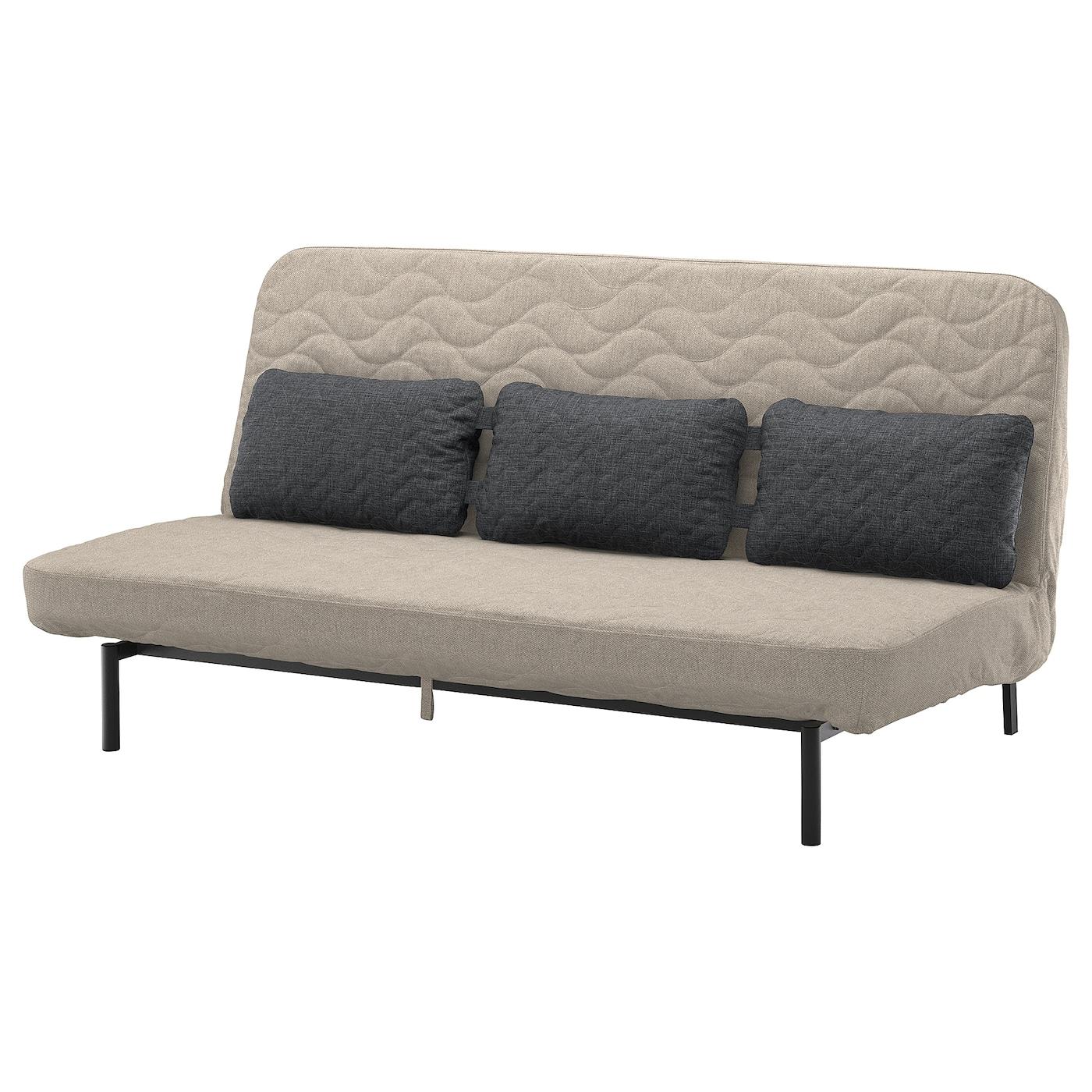 IKEA NYHAMN Sofa rozkładana z potrójną poduchą, materac ze sprężynami kieszeniowymi, Hyllie beżowy