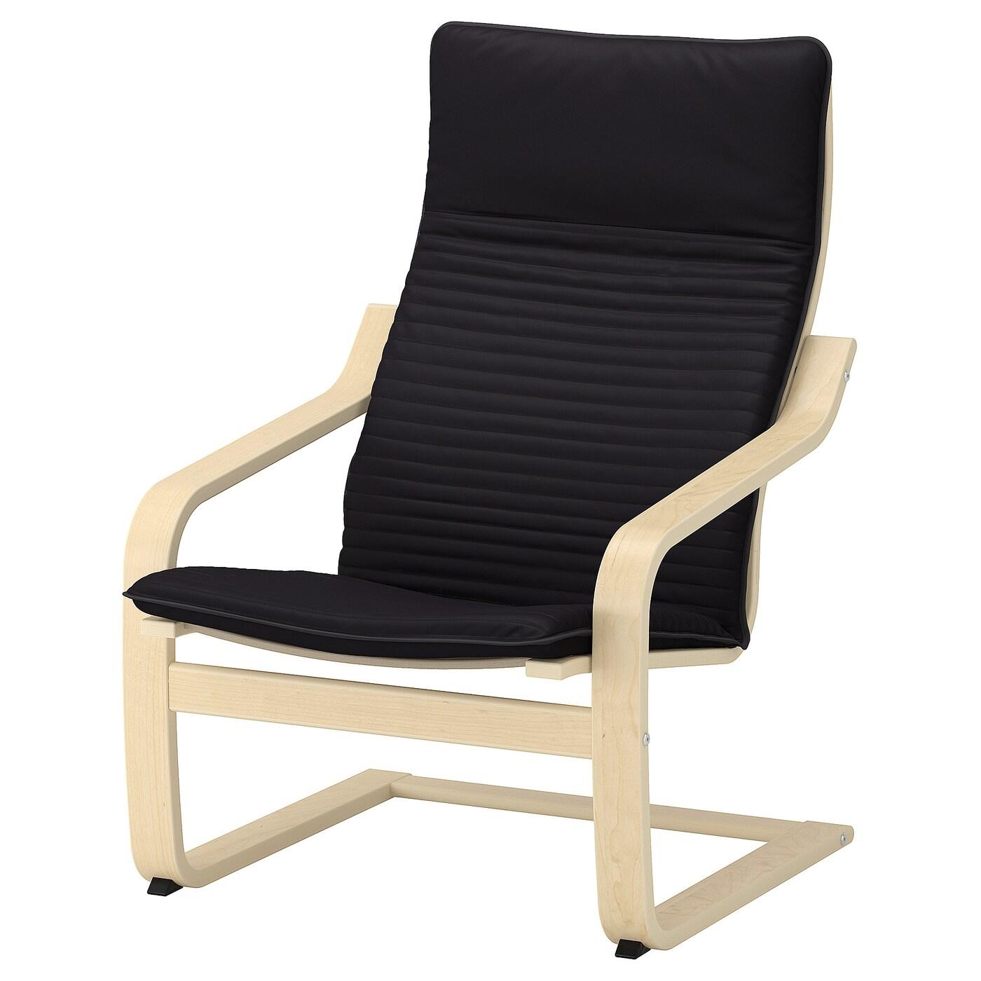 IKEA POÄNG czarny fotel z ramą w okleinie brzozowej
