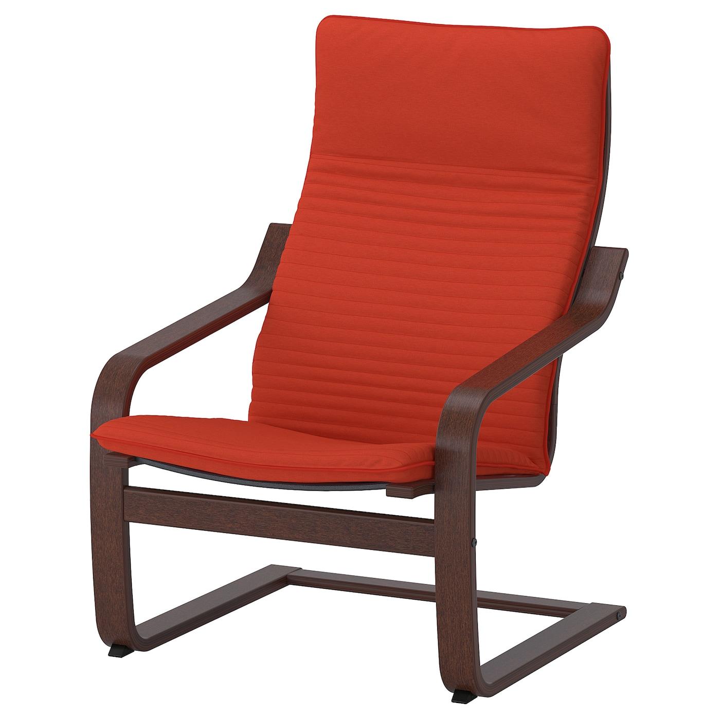 IKEA POÄNG czerwono-pomarańczowy fotel z brązową ramą