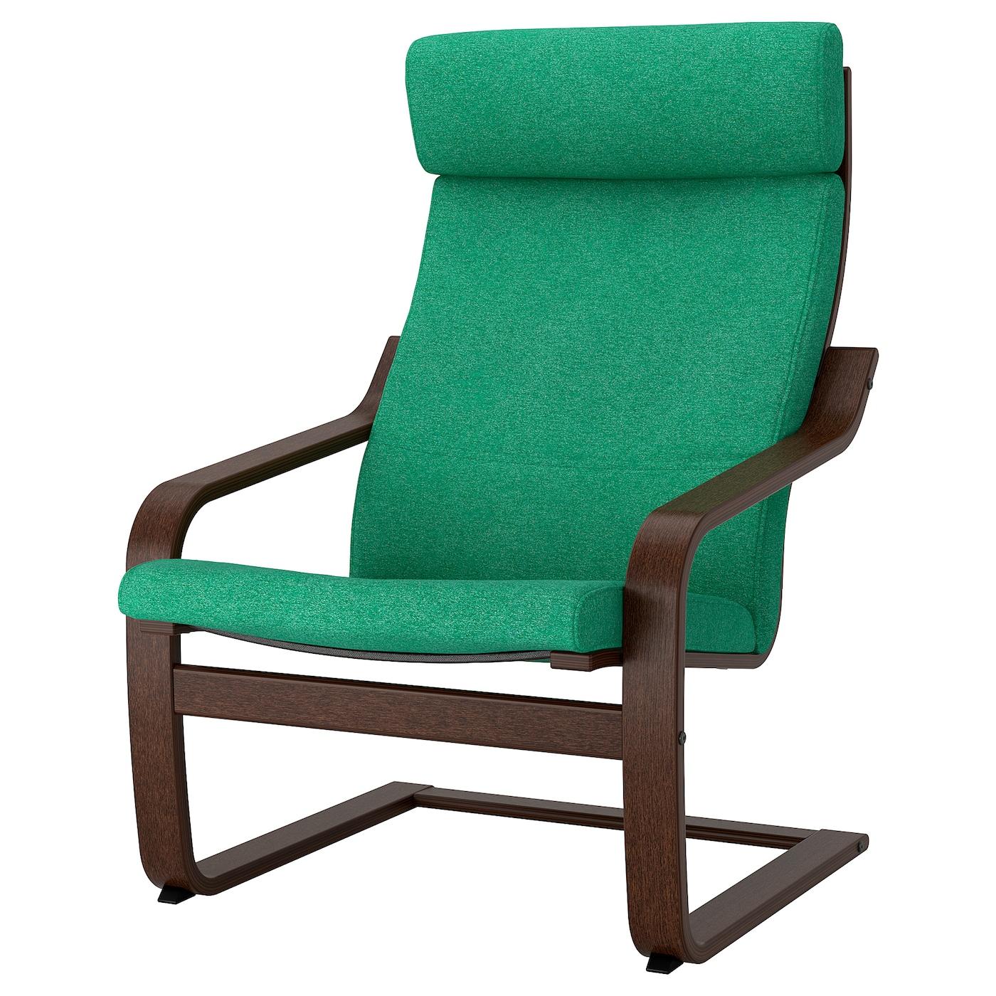 IKEA POÄNG Fotel, brązowy, Lysed jaskrawozielony
