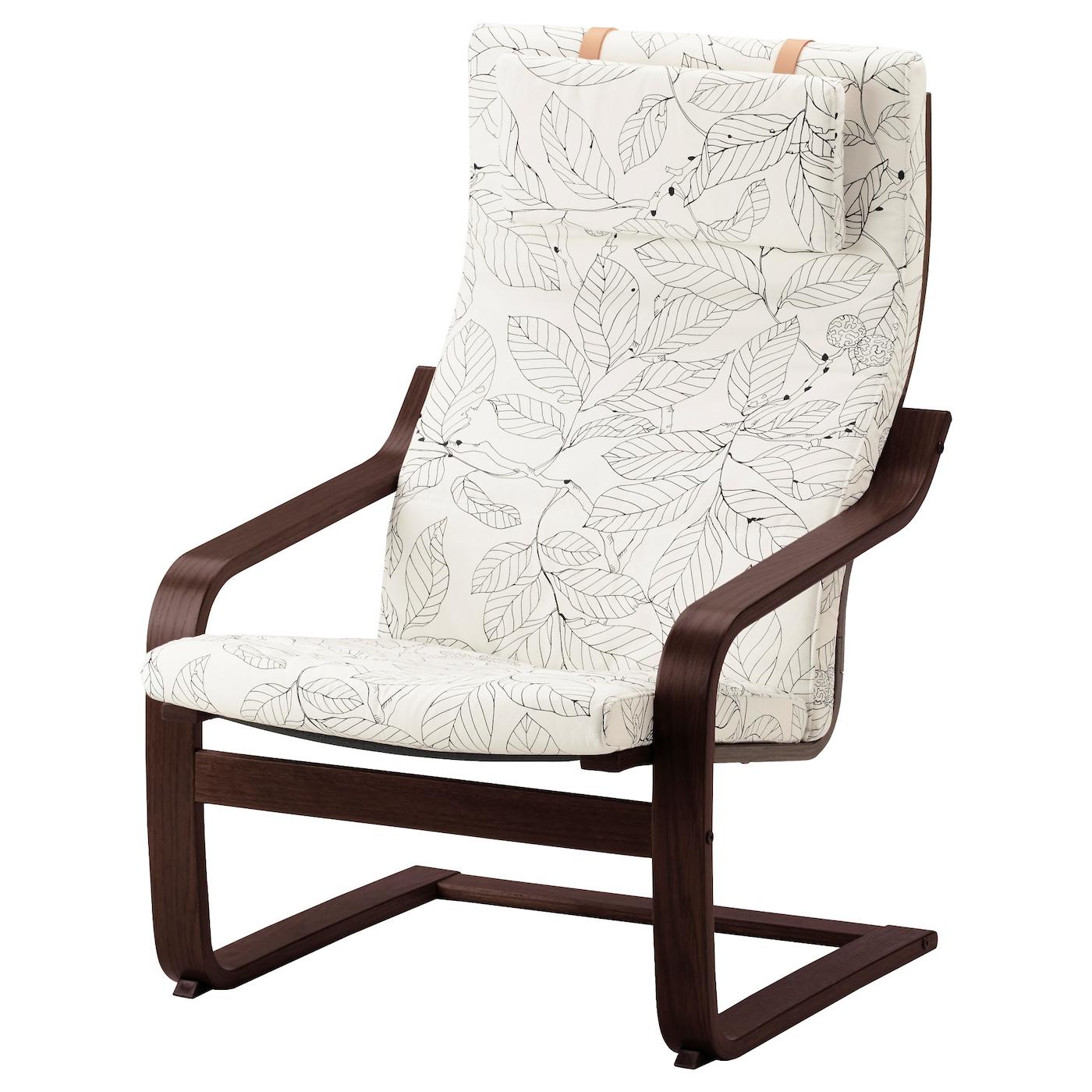 IKEA POÄNG czarno-biały fotel z brązową ramą