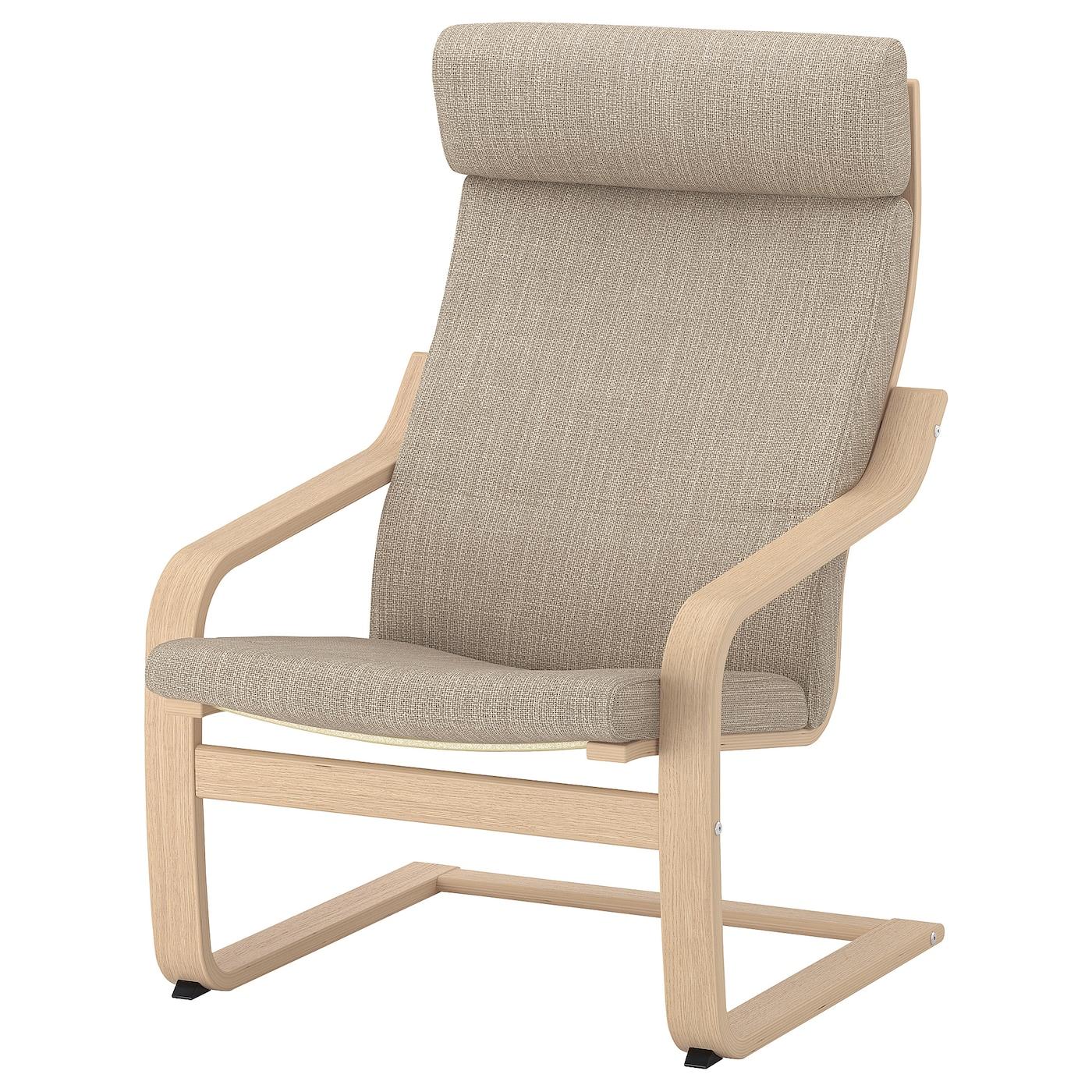 IKEA POÄNG Fotel, okleina dębowa bejcowana na biało, Hillared beżowy