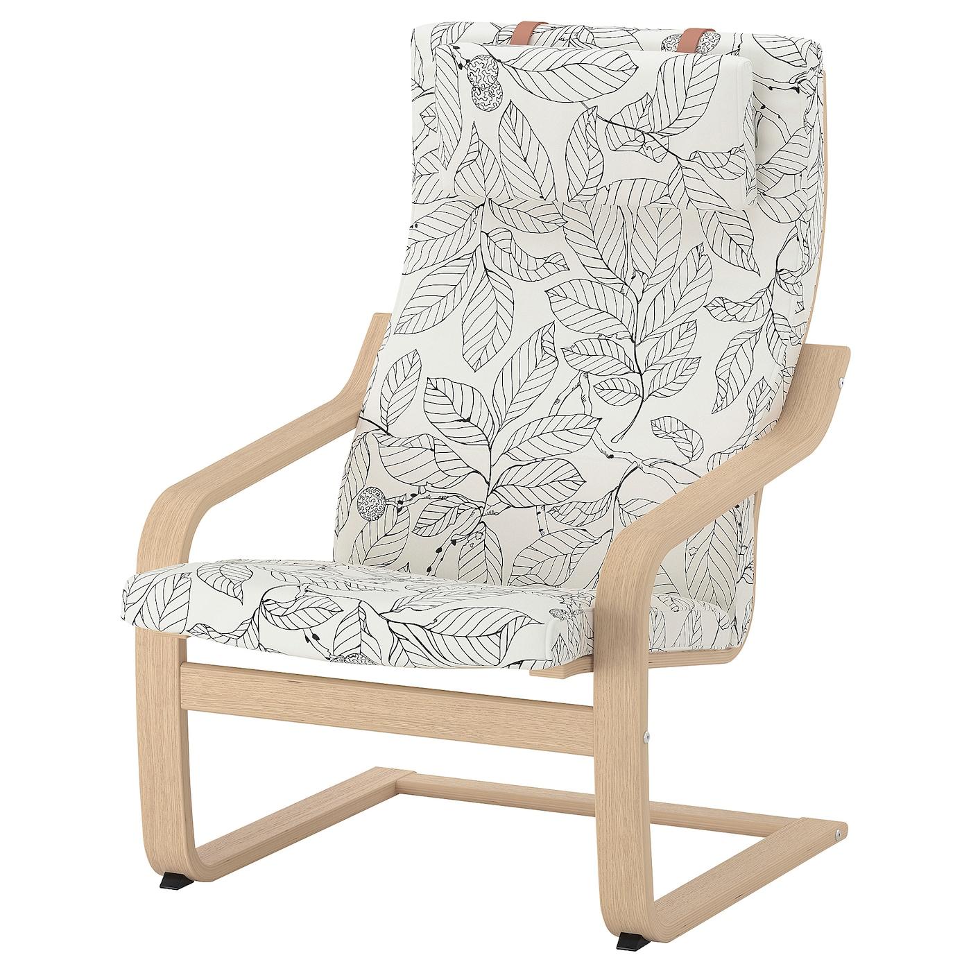 IKEA POÄNG Fotel, okleina dębowa bejcowana na biało, Vislanda czarny/biały