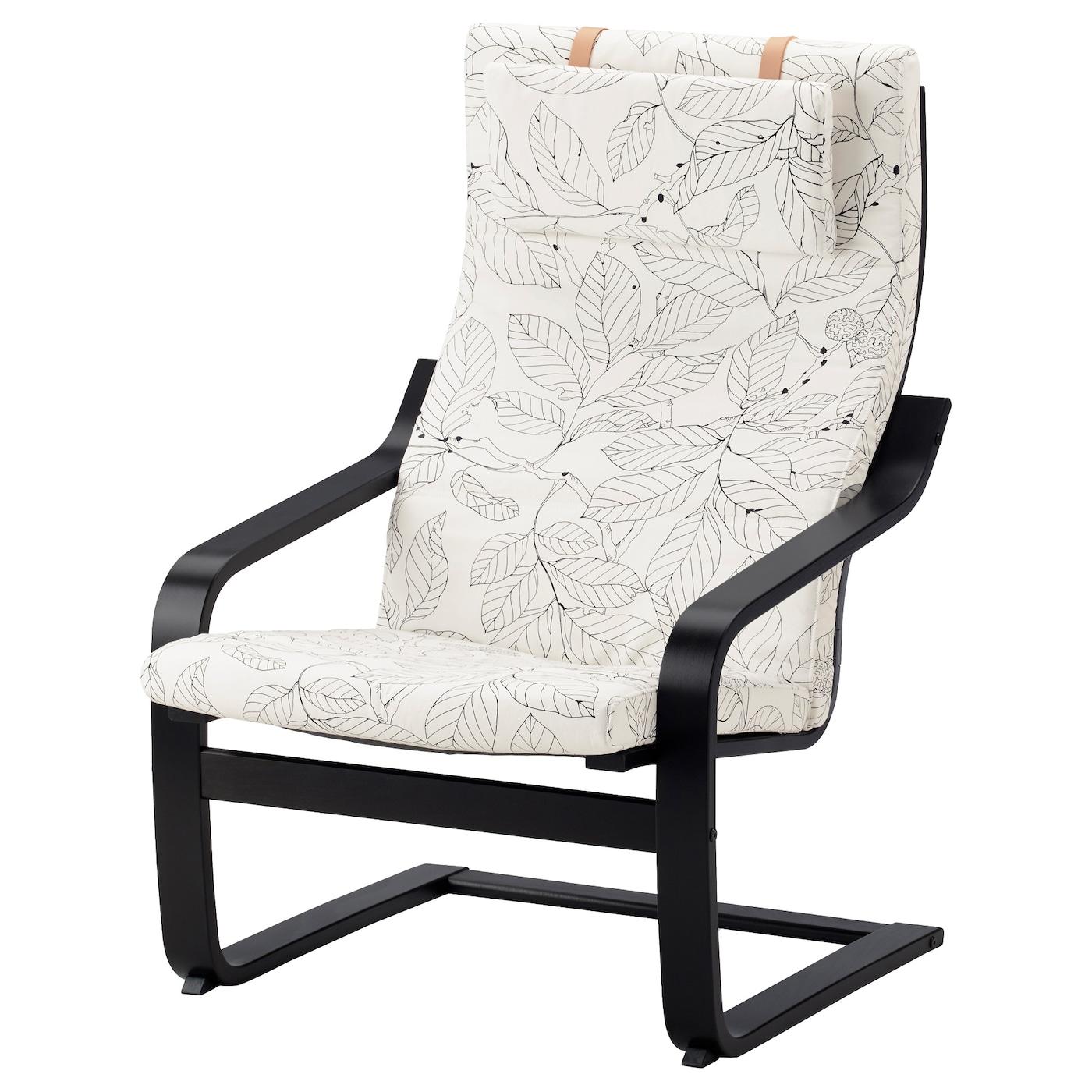 IKEA POÄNG Fotel, czarnybrąz, Vislanda czarny/biały
