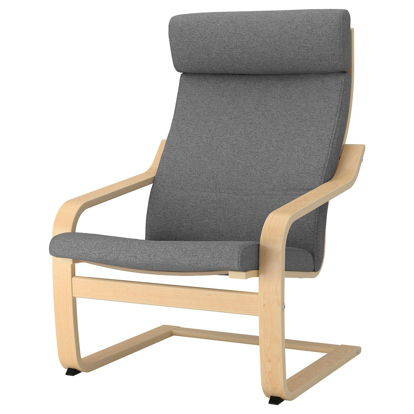 IKEA POÄNG szary fotel z ramą w okleinie brzozowej
