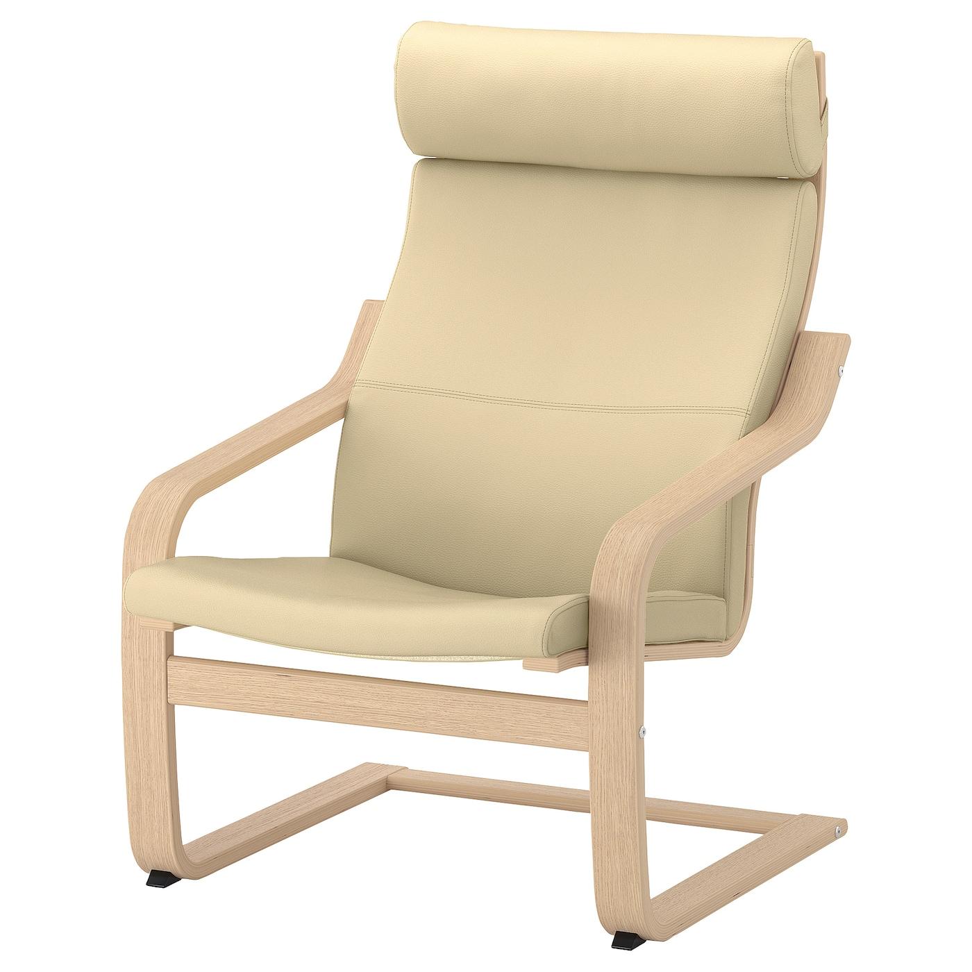 IKEA POÄNG Fotel, okleina dębowa bejcowana na biało, Glose ecru