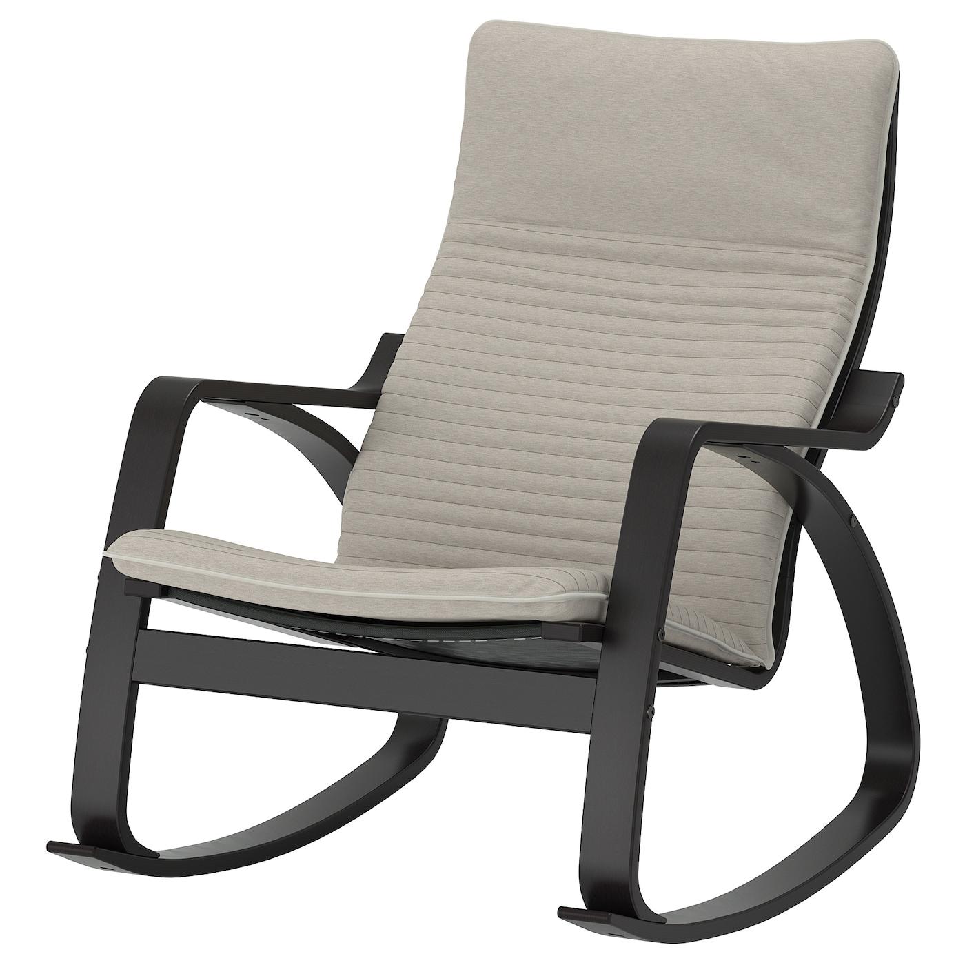 IKEA POÄNG Krzesło bujane, czarnybrąz, Knisa jasnobeżowy