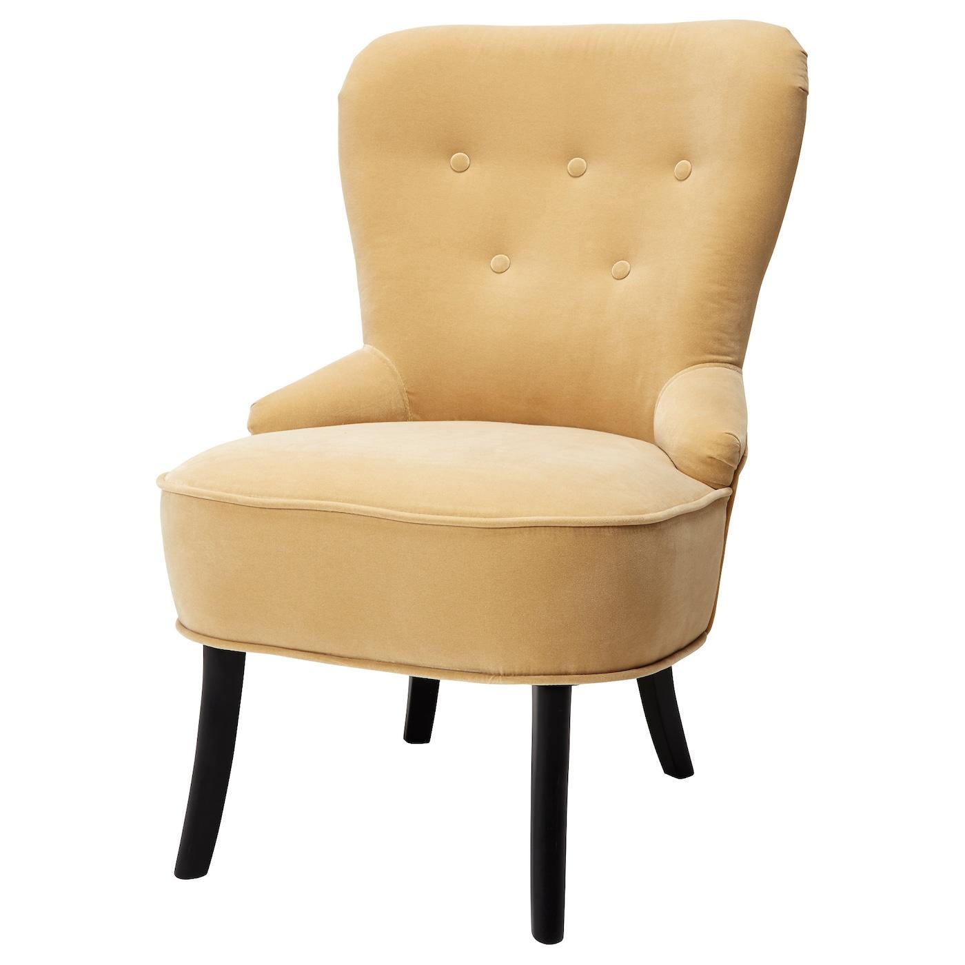 IKEA REMSTA żółtobeżowy fotel w aksamitnym pokryciu
