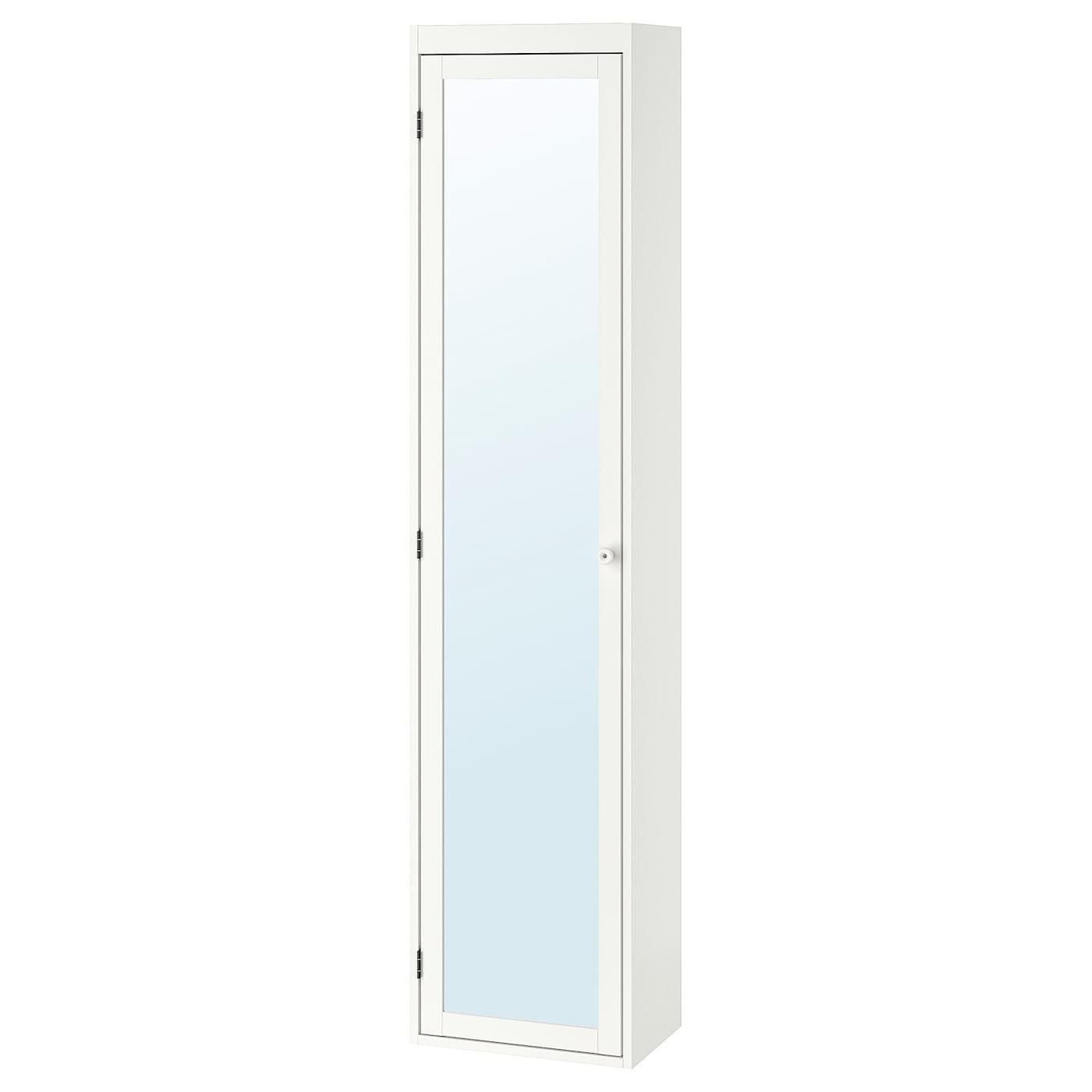 IKEA SILVERÅN biała, wysoka szafka z lustrzanymi drzwiami, 40x25x172 cm