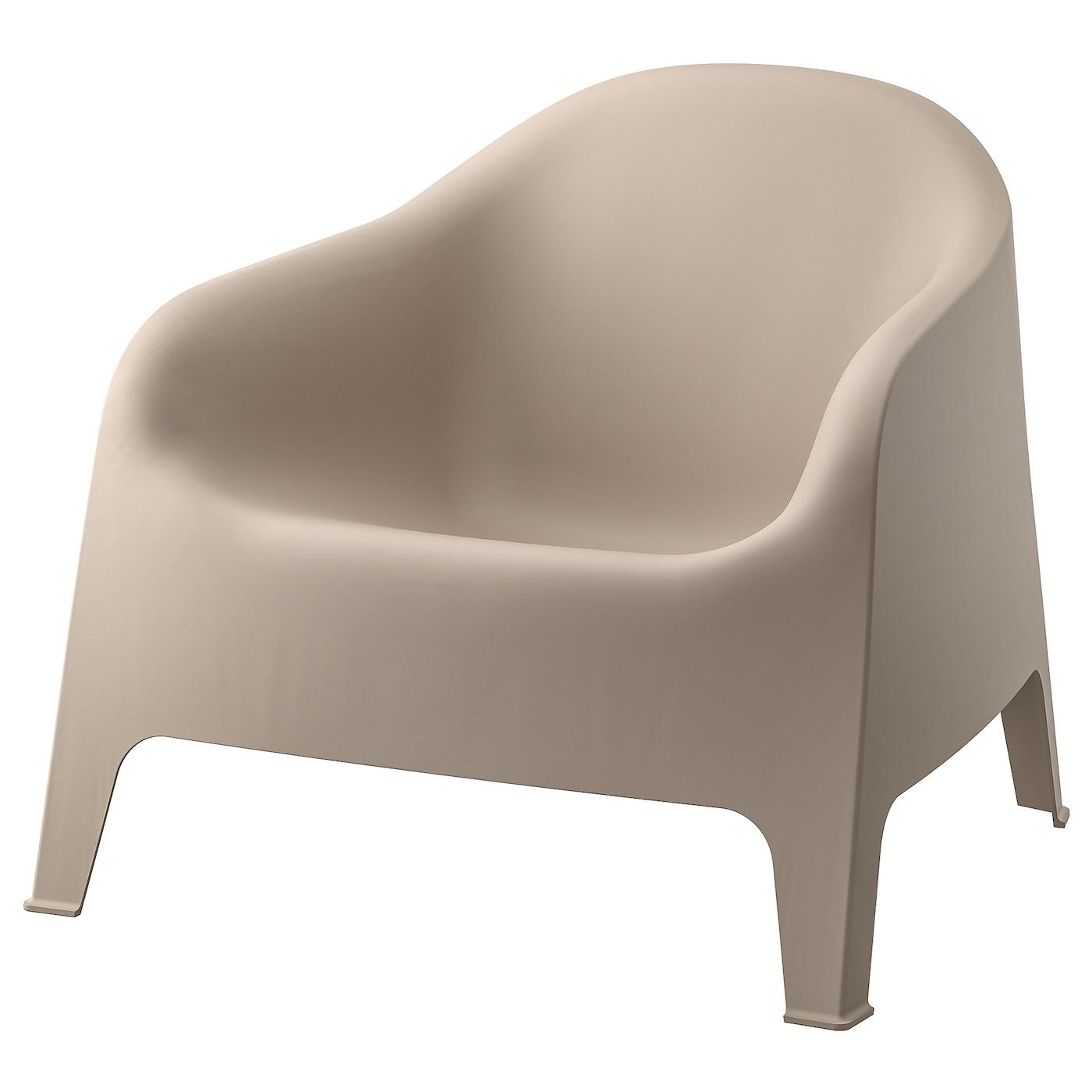 IKEA SKARPÖ Fotel ogrodowy, ciemny beż