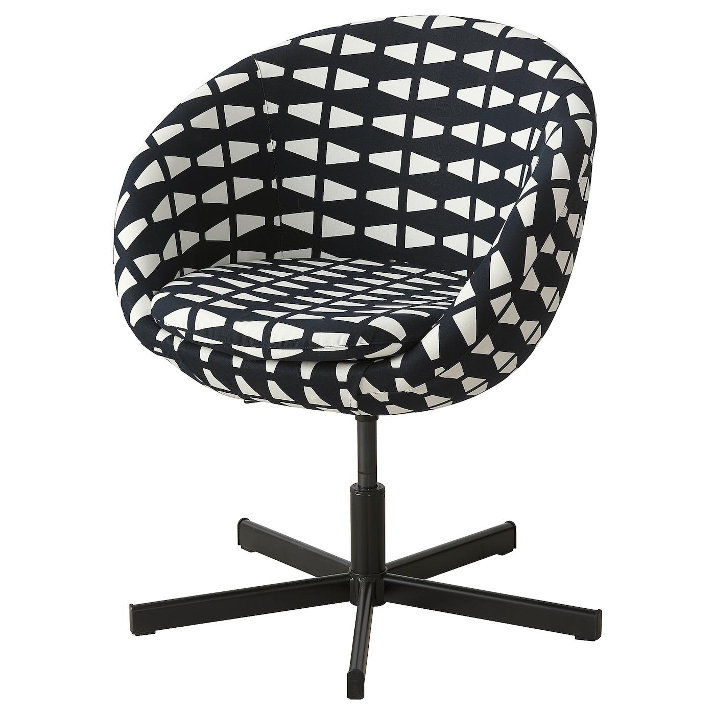 IKEA SKRUVSTA czarno-białe krzesło obrotowe