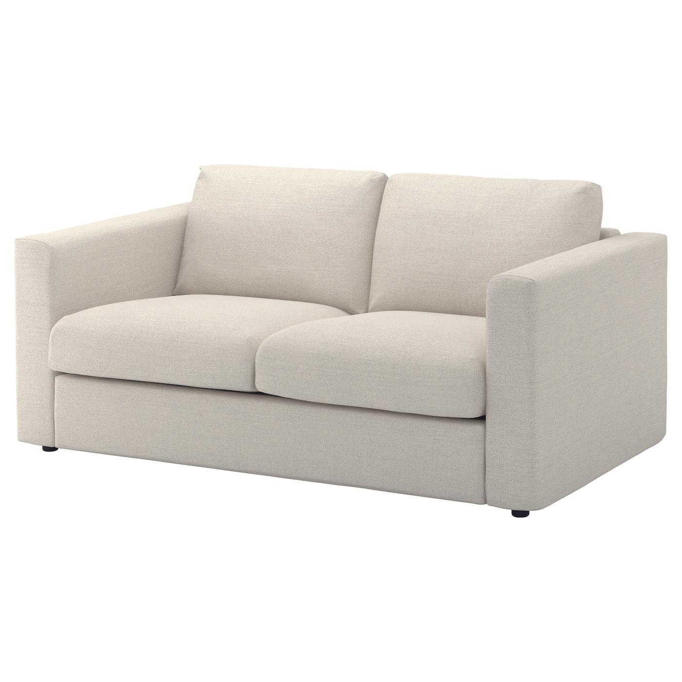 IKEA VIMLE Sofa 2-osobowa, Gunnared beżowy