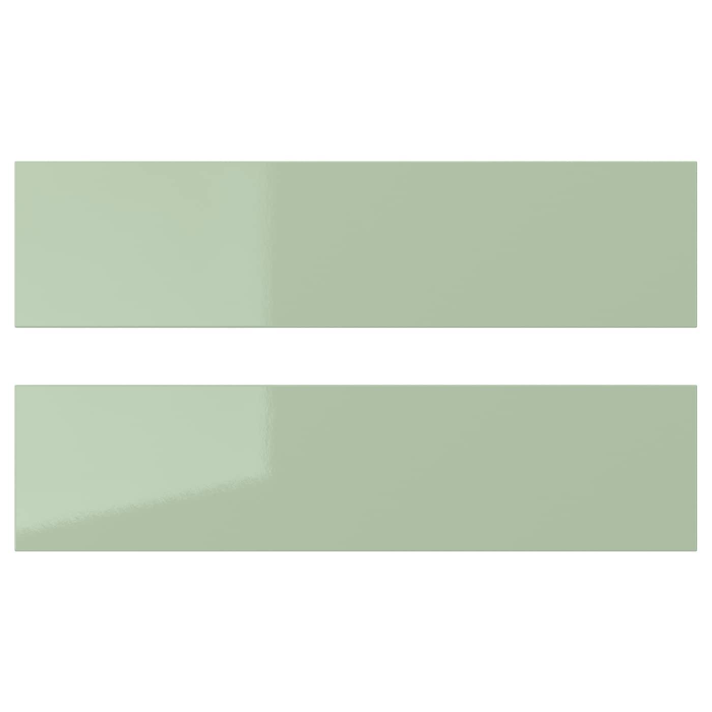 KALLARP Drawer front, high-gloss light green