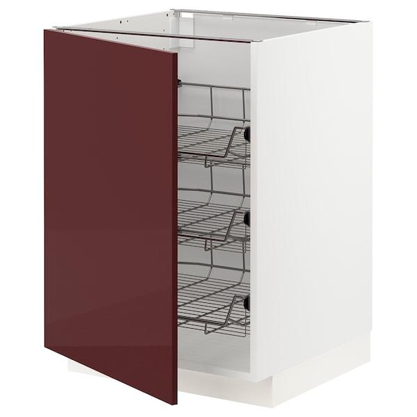 METOD Base cabinet with wire baskets, white Kallarp/high-gloss dark red-brown, 60x60 cm