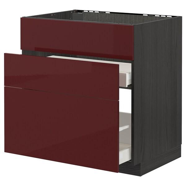 METOD / MAXIMERA Base cab f sink+3 fronts/2 drawers, black Kallarp/high-gloss dark red-brown, 80x60 cm