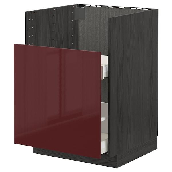 METOD / MAXIMERA Bc f BREDSJÖN snk/1 frnt/2 drws, black Kallarp/high-gloss dark red-brown, 60x60 cm