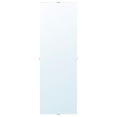 IKEA MINDE Mirror