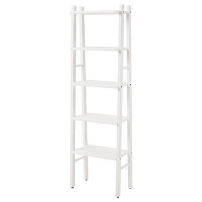 VILTO shelving unit white 46 cm 26 cm 150 cm