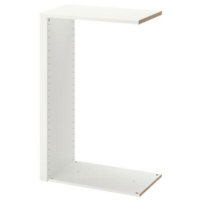 KOMPLEMENT divisórias p/estruturas branco 100 cm 75 cm 46.1 cm 35.0 cm 81.5 cm 35 cm