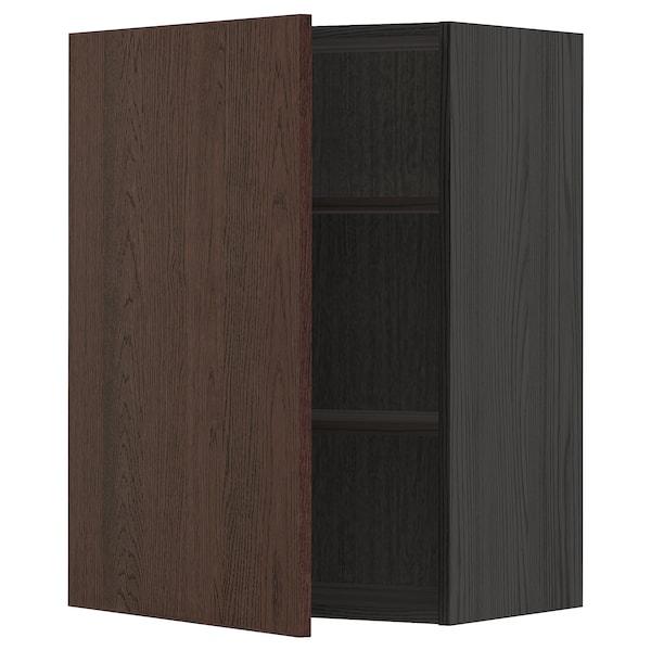 METOD Armário de parede c/prateleira, preto/Sinarp castanho, 60x80 cm