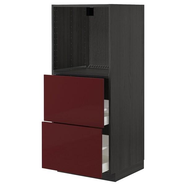 METOD / MAXIMERA armário alto c/2 gavetas p/forno preto Kallarp/brilh vermelho acastanhado escuro 60.0 cm 61.6 cm 148.0 cm 60.0 cm 140.0 cm
