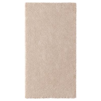 STOENSE Tapete pelo curto, branco-bege, 80x150 cm