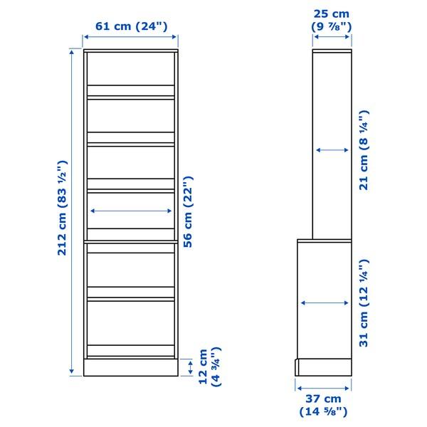 HAVSTA وحدة رفوف مع قاعدة, أبيض, 61x37x212 سم