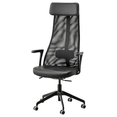 JÄRVFJÄLLET كرسي مكتب بمساند ذراعين, Glose أسود
