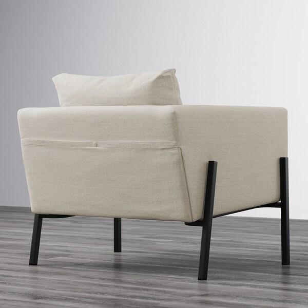 KOARP كرسي بذراعين, Gunnared بيج/أسود