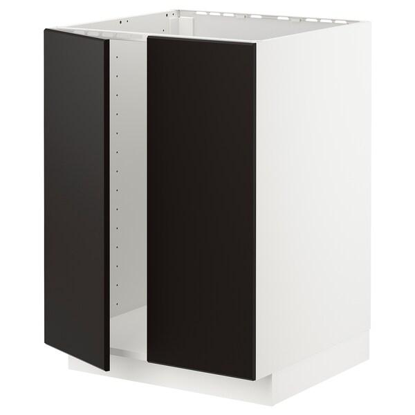 METOD خزانة قاعدة للحوض + بابين, أبيض/Kungsbacka فحمي, 60x60 سم