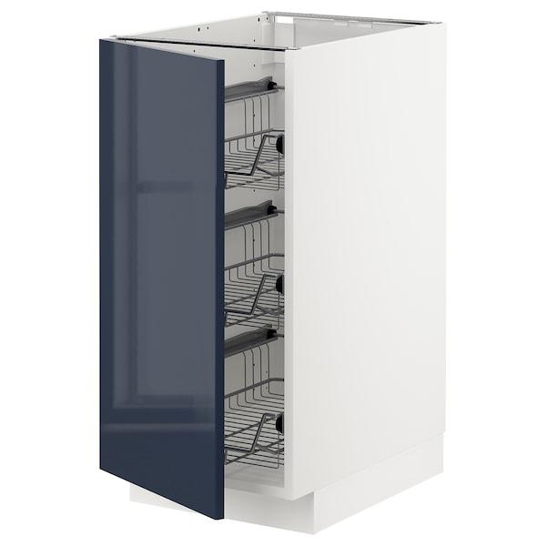 METOD Base cabinet with wire baskets, white/Järsta black-blue, 40x60 cm