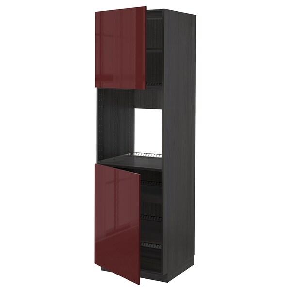 METOD High cab f oven w 2 doors/shelves, black Kallarp/high-gloss dark red-brown, 60x60x200 cm
