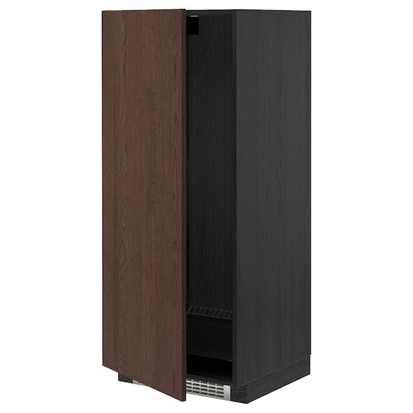 METOD خزانة مرتفعة للثلاجة/الفريزر, أسود/Sinarp بني, 60x60x140 سم