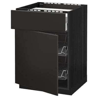 METOD / MAXIMERA خزانة قاعدة لموقد/درج/ 2 سلال سلكية, أسود/Kungsbacka فحمي, 60x60 سم