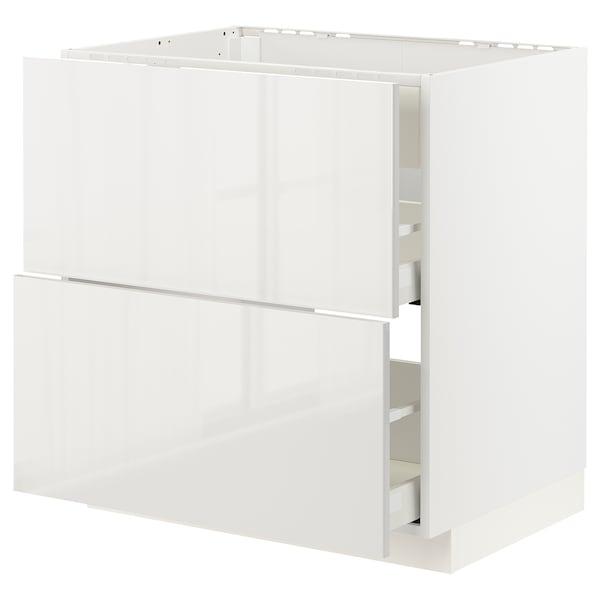 METOD / MAXIMERA Base cab f hob/int extractor w drw, white/Ringhult light grey, 80x60 cm